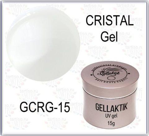 GELLAKTIK Гель скульптурный Cristal Gel Clear прозрачный 15 г. GCRG-15
