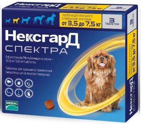 НексгарД Спектра таблетки жевательные для собак 3,5-7,5 кг , 1 таблетка
