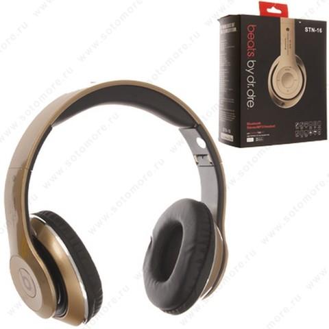 Наушники беспроводные Monster Beats STN-16 Bluetooth wireless золото