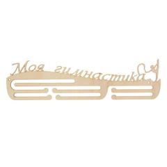 Медальница деревянная, заготовка для творчества.