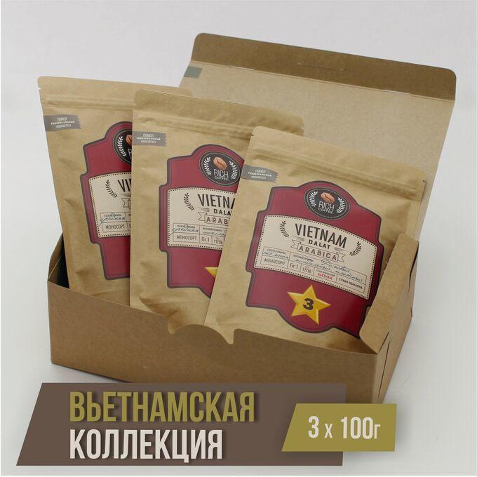 Вьетнамский кофе в карамели 3 шт. по 100 гр.