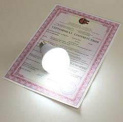 Лампа аварийного освещения SKAT LED-220 E27