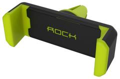 Автомобильный держатель для телефона Rock Vent в воздуховод черно-зеленый