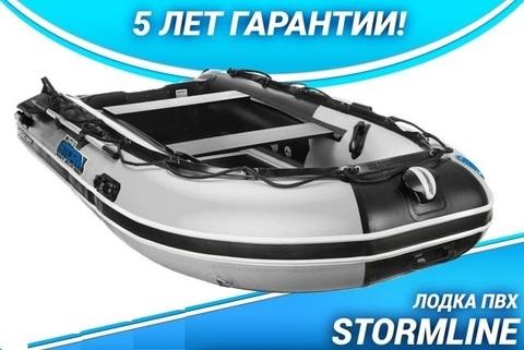Лодка ПВХ Adventure Standard 380