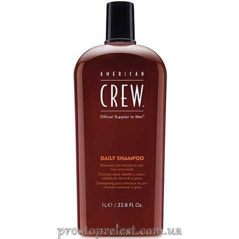 American Crew Daily Shampoo - Шампунь для ежедневного использования 1000