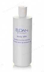SPA-гель для душа и ванны (Eldan Cosmetics | Premium body SPA | Premium body SPA refining bath & shower gel), 500 мл