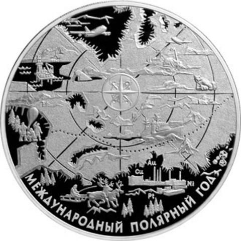 100 рублей. Международный полярный год. 2007 год. Proof. 1 кг
