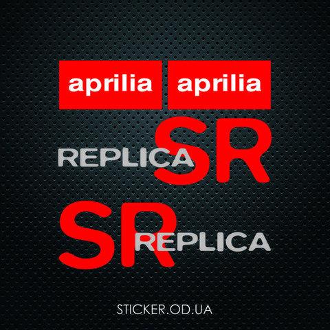 Набор наклеек Aprilia Replica SR