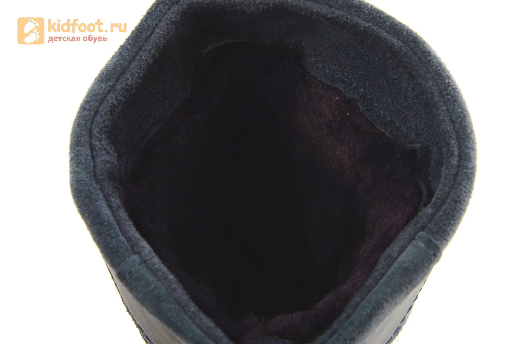 Зимние сапоги для мальчиков из натуральной кожи на меху Лель, цвет серый