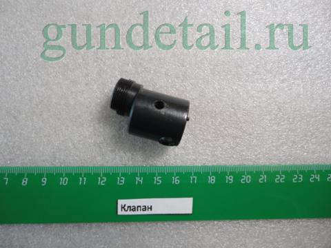 Клапан в сборе МР555, МР-555К