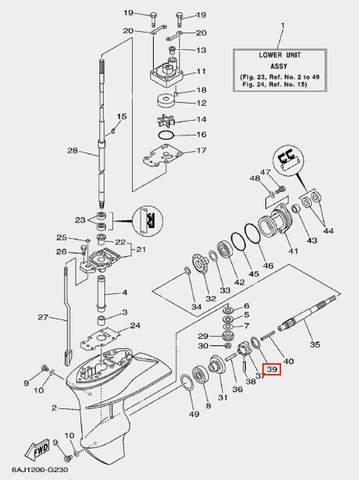 Кольцо муфты пружинное для лодочного мотора F20 Sea-PRO (23-39)