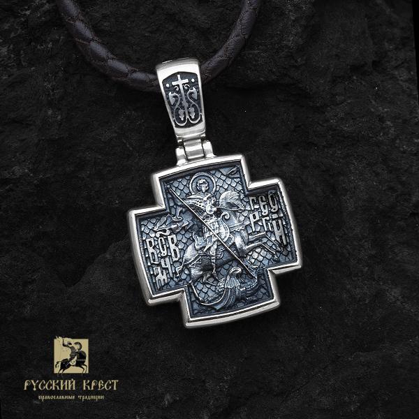 Крестик нательный серебряный Георгий Победоносец.