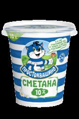 """Сметана """"Простоквашино"""" 10 %  315 г"""