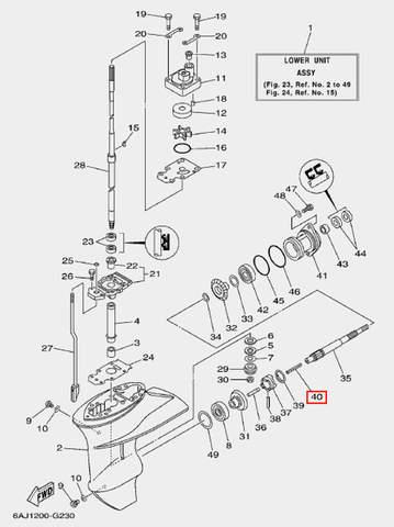 Пружина компрессионная для лодочного мотора F20 Sea-PRO (23-40)
