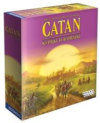 CATAN (Колонизаторы): Купцы и варвары