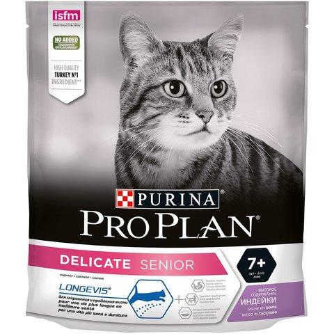 Pro Plan сухой корм для кошек старше 7лет с чувствительным пищеварением (индейка) 400 г