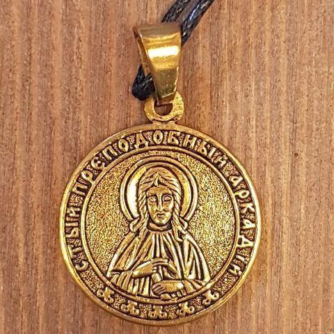 святой Аркадий именная нательная икона из бронзы кулон с молитвой