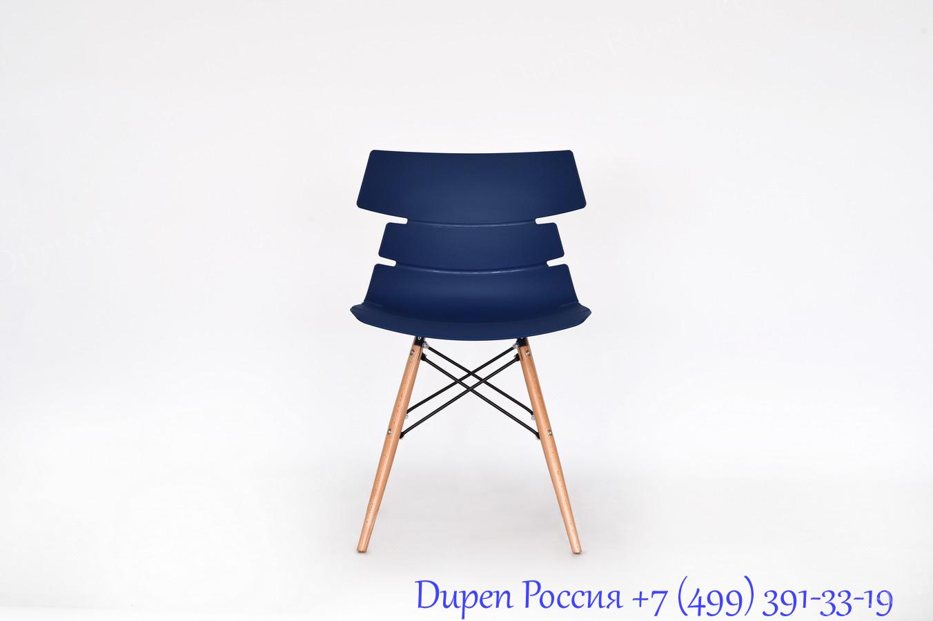 Стул PW-030 синий