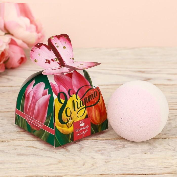 Бурлящий шар в коробке-бабочке С 8 марта с ароматом ягодного чизкейка фото