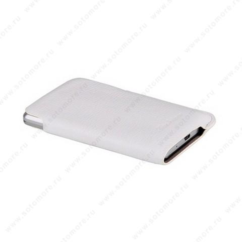Чехол-пенал кармашек Fashion для Samsung i9100 Galaxy S2 кармашек белый