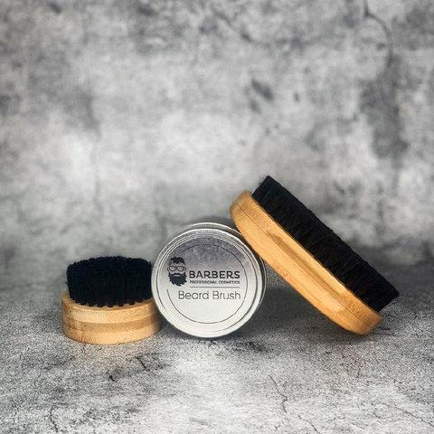 Щётка для бороды Barbers Round Beard Brush (2)