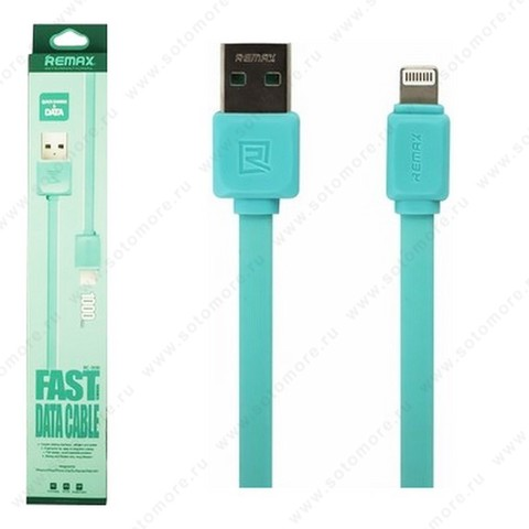 Кабель REMAX RC-008i FAST Lightning to USB 1.0 метр голубой