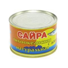 Сайра натуральная в масле Южморрыбфлот ГОСТ 245 г