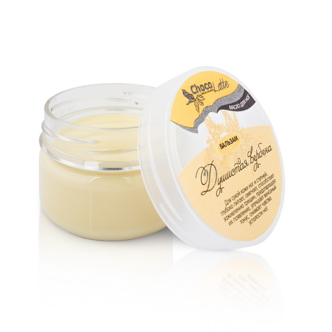 Бальзам-масло для ног Душистая Вербена | ChocoLatte
