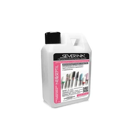 Неосептил - для дезинфекции фрез, боров и сверл аппаратного маникюра Северина, 300 мл.