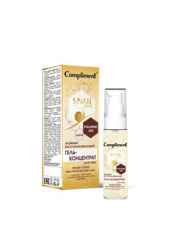 Compliment SNAIL VITAL Гель-Концентрат для лица Активный Восстанавливающий муцин улитки