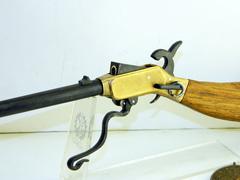 Legendary Keen-Walker Confederate carbine