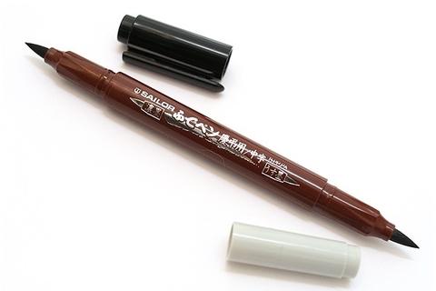 Ручка Sailor Double-Sided Pocket Brush Pen (Medium, черные и серые чернила)