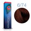 Wella Professional KOLESTON PERFECT 6/74 (Темный блонд, красная планета) - Краска для волос
