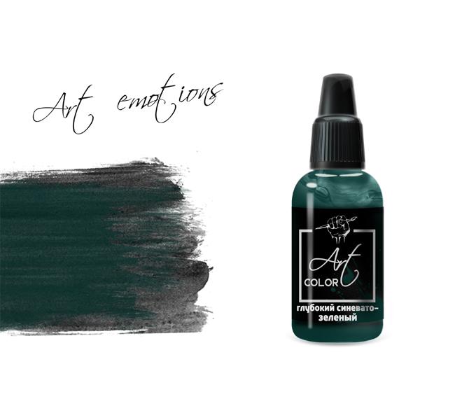 Серия Art Color P-ART212 Краска Pacific88 ART Color Глубокий синевато-зеленый (deep bluish-green) укрывистый, 18мл 212.jpg