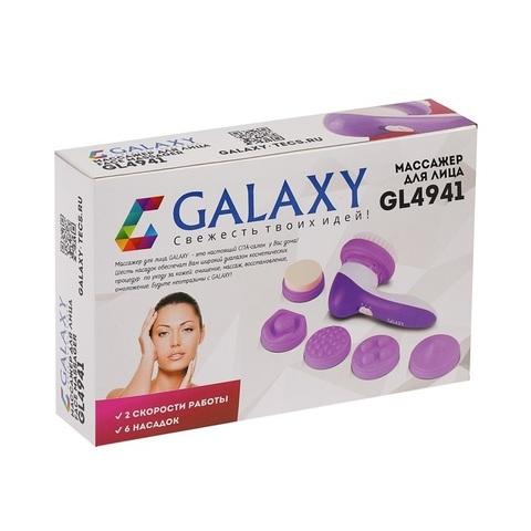 Массажер для лица Galaxy GL 4941, 6 насадок, 2 скорости