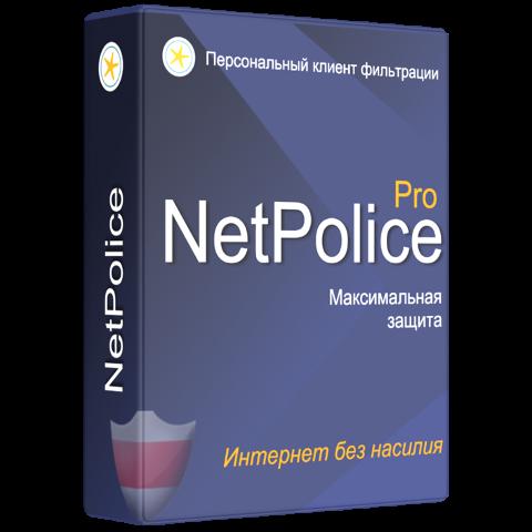 NetPolice PRO для ОУ на 25 ПК