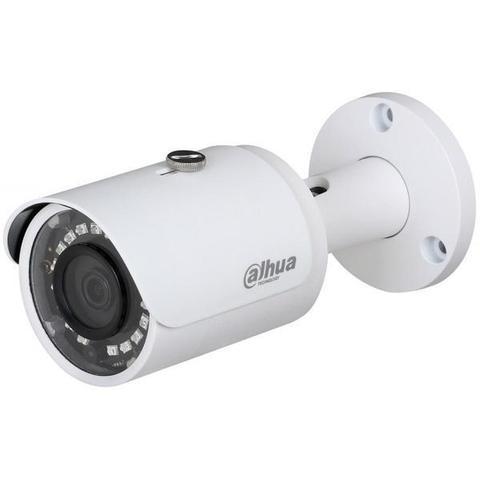 Камера видеонаблюдения Dahua DH-IPC-HFW1020SP-0280B-S3