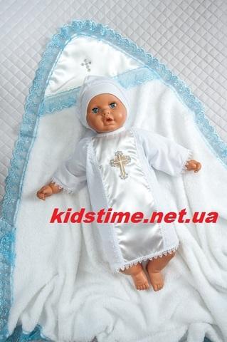 Набор для крещения Чудо для мальчика