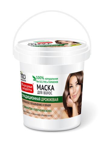 Фитокосметик Народные рецепты Маска для волос Традиционная дрожжевая 155мл