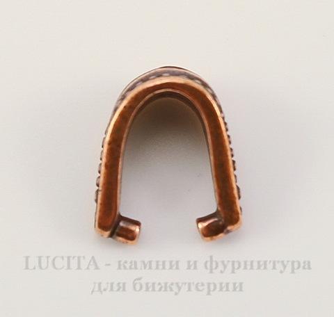 """Держатель для кулона TierraCast """"Королевский"""" 10х9х5 мм (цвет-античная медь)"""