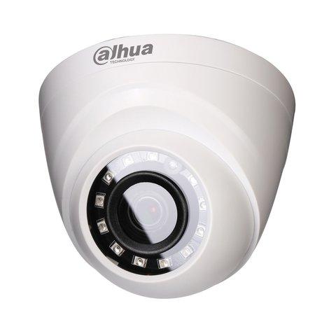 Камера видеонаблюдения Dahua DH-HAC-HDW1220MP-0280B