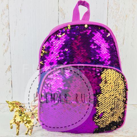 Рюкзак с пайетками меняет цвет Фиолетовый-Золотистый  и брелок-единорог модель Liza