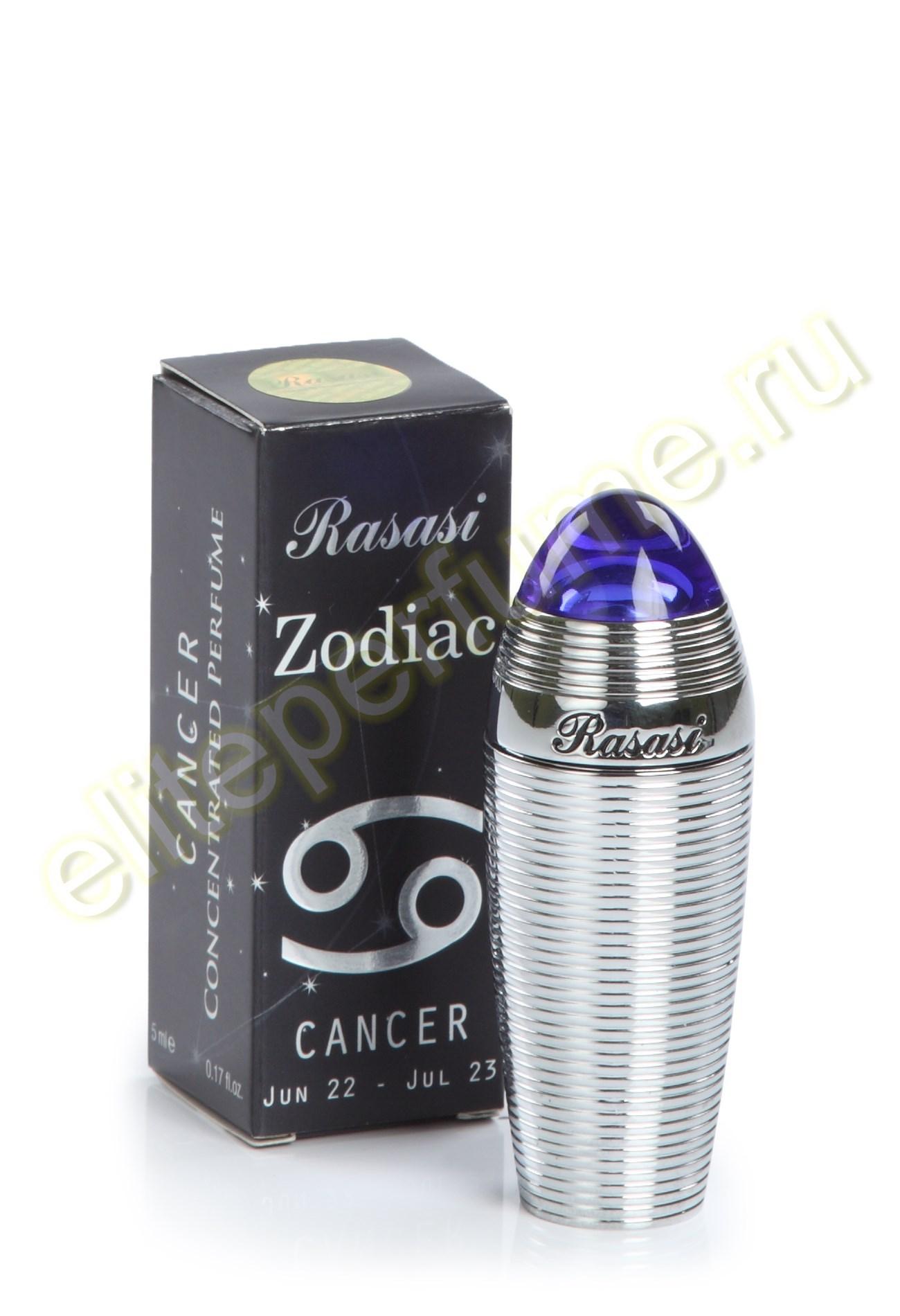 Зодиак Рак Zodiac Cancer 5 мл арабские масляные духи от Расаси Rasasi Perfumes