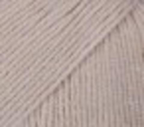 Купить Пряжа Gazzal Baby cotton Код цвета 3445 | Интернет-магазин пряжи «Пряха»