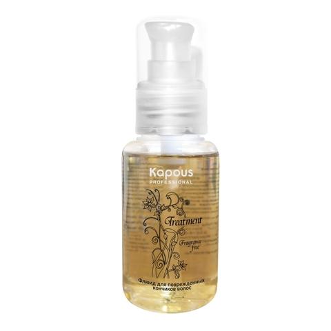 Флюид для поврежденных кончиков волос,Kapous Treatment, 60 мл