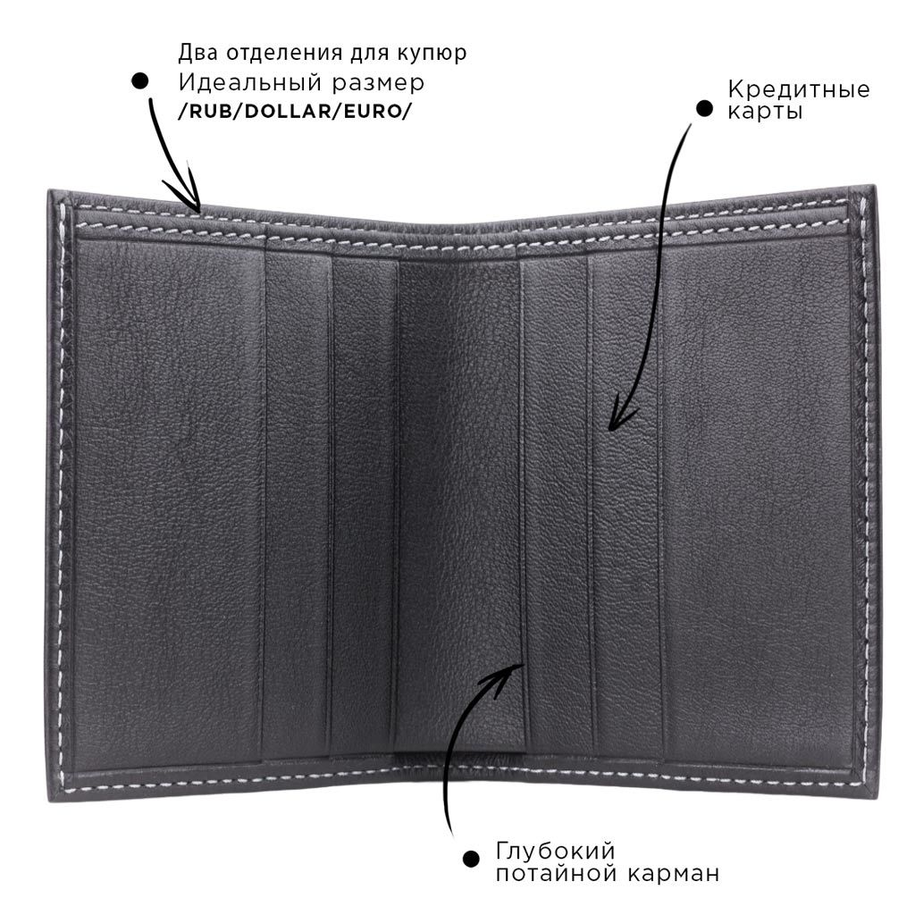 Кошелек-портмоне Pochette-Line Easy из натуральной кожи теленка, черного цвета