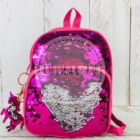 Рюкзак с пайетками меняет цвет Фуксия-Серебристый и брелок-единорог  модель Liza