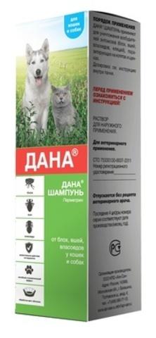 Apicenna Дана шампунь для кошек и собак инсектоакарицидный от блох, вшей и власоедов 150мл