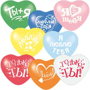 Воздушные шары 10