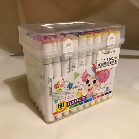 Скетч-маркеры 60 цветов